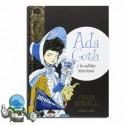 Ada Goth y los aullidos misteriosos (En papel)