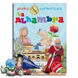 LA ALHAMBRA. Guías infantiles.