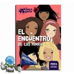 El encuentro de las Kinra Girls.Kinra Girls 1. Erderaz.