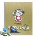 HUTSUNEA
