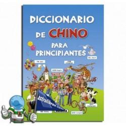 DICCIONARIO DE CHINO PARA PRINCIPIANTES